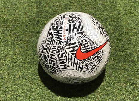 Nike Neymar bal